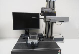 Profiloměr-drsnoměr Mahr MarSurf XCR20